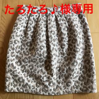 デミルクスビームス(Demi-Luxe BEAMS)のレオパード柄コクーンスカート【Demi-Luxe BEAMSの】(ひざ丈スカート)