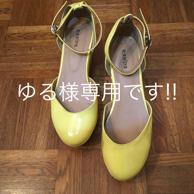 RANDA(ランダ)のRANDA♡イエロー ウェッジソールパンプス レディースの靴/シューズ(ハイヒール/パンプス)の商品写真