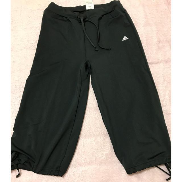 adidas(アディダス)のふりる様専用  adidas運動スポーツズボン レディースのパンツ(カジュアルパンツ)の商品写真