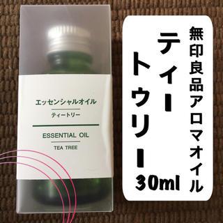 ムジルシリョウヒン(MUJI (無印良品))の無印良品 エッセンシャルオイル ☻ティートゥリー☻(エッセンシャルオイル(精油))