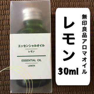 ムジルシリョウヒン(MUJI (無印良品))の無印良品 エッセンシャルオイル ☻レモン☻(エッセンシャルオイル(精油))