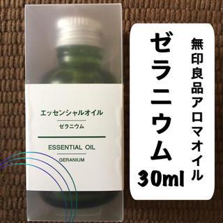 ムジルシリョウヒン(MUJI (無印良品))の無印良品 エッセンシャルオイル ☻ゼラニウム☻(エッセンシャルオイル(精油))