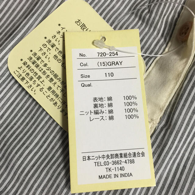 しまむら(シマムラ)の鍵編みノースリーブ トップス キッズ/ベビー/マタニティのキッズ服 女の子用(90cm~)(ブラウス)の商品写真