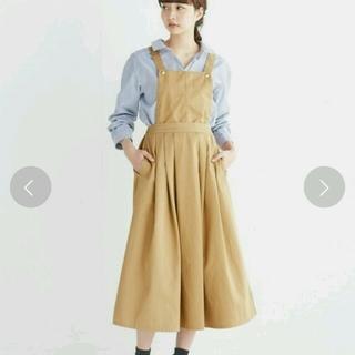 ハコ(haco!)のhaco!  2way サロペットスカート(ロングスカート)