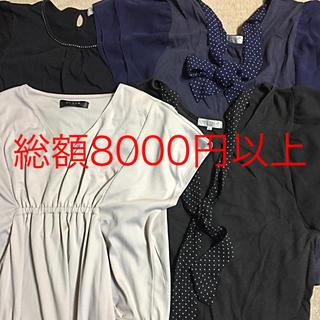 シマムラ(しまむら)の美品 カットソー チュニック 4点セット 黒 紺 グレー フリル(カットソー(半袖/袖なし))