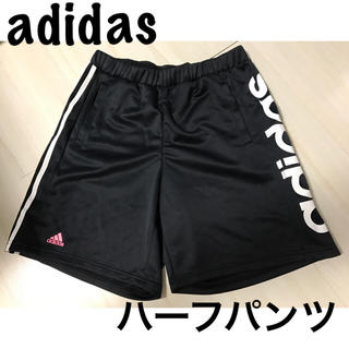 アディダス(adidas)のアディダス★ハーフパンツ★数回使用美品★黒Lサイズ(ハーフパンツ)