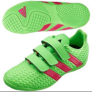 アディダス(adidas)の特価☆アディダス  サッカーシューズ  22  22.5 23 23.5 ナイキ(シューズ)