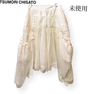 ツモリチサト(TSUMORI CHISATO)のツモリチサト ホワイトシルクスカート(ひざ丈スカート)