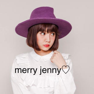 メリージェニー(merry jenny)のハット♡merry jenny ZARA MURUA EMODA GYDA GU(ハット)