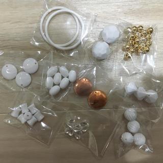 キワセイサクジョ(貴和製作所)の新品 アクリルパーツセット ホワイト系(各種パーツ)