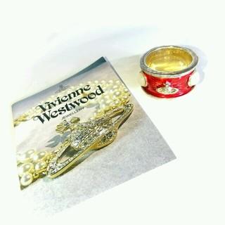 ヴィヴィアンウエストウッド(Vivienne Westwood)のVivienne Westwood/廃盤旧型 赤×金 キングリング(リング(指輪))