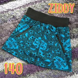 ジディー(ZIDDY)のZIDDY スカート 140(スカート)