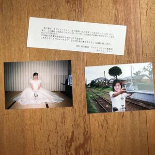 【林原めぐみ】生写真(声優/アニメ)