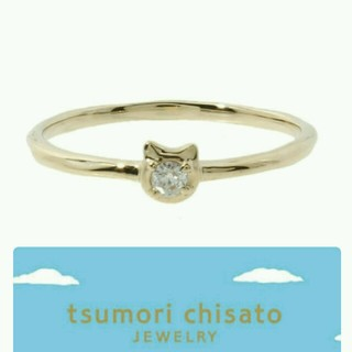 ツモリチサト(TSUMORI CHISATO)の新品☆プティにゃんこさんのソリーテールリングはツモリチサトジュエリー9号(リング(指輪))