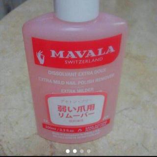 MAVALA  アセトンフリーリムーバー(除光液)