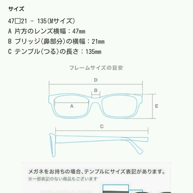 Zoff(ゾフ)の★新品未使用★超薄型レンズ付 Zoff SMART Regular ブラウン レディースのファッション小物(サングラス/メガネ)の商品写真