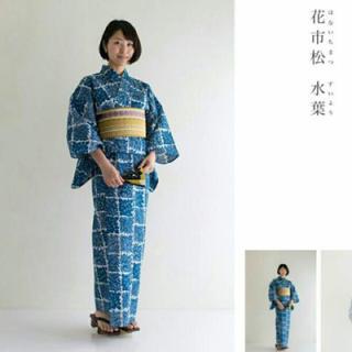 ソウソウ(SOU・SOU)のサイト完売品 sousou プレタ 浴衣 花市松 水葉(浴衣)