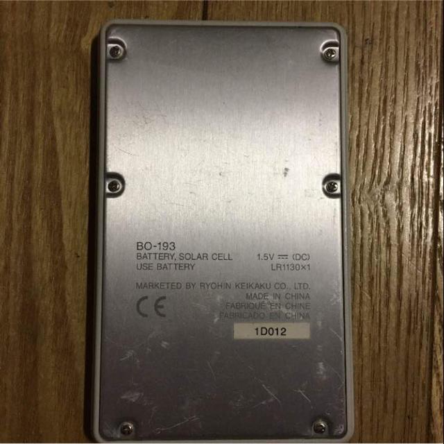 MUJI (無印良品)(ムジルシリョウヒン)の無印ソーラー電卓薄型 インテリア/住まい/日用品のオフィス用品(オフィス用品一般)の商品写真