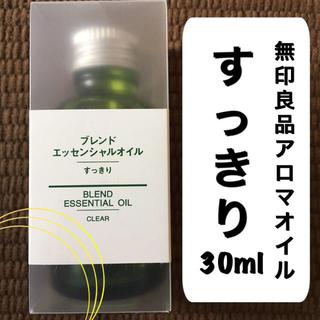 ムジルシリョウヒン(MUJI (無印良品))の無印良品 エッセンシャルオイル  すっきり(エッセンシャルオイル(精油))