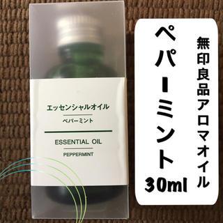 ムジルシリョウヒン(MUJI (無印良品))の無印良品 エッセンシャルオイル  ペパーミント(エッセンシャルオイル(精油))