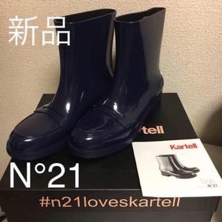 ヌメロヴェントゥーノ(N°21)のきょろママ様専用ページ(レインブーツ/長靴)