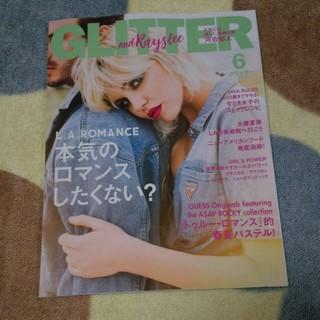 ザラ(ZARA)のグリッター 最新号 (ファッション)