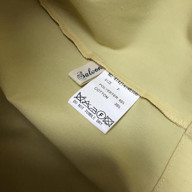 BABYLONE(バビロン)のBABYLONE スカート レディースのスカート(ひざ丈スカート)の商品写真