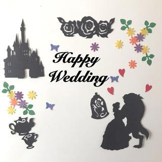 ディズニー 美女と野獣 ブライダル 結婚式 ウエディング 素材 セット