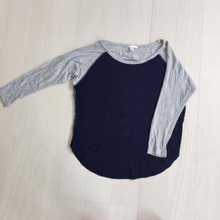 ギャップ(GAP)のGAP(ギャップ) グレー&ネイビ(紺)ー カットソー  新品 XXS(Tシャツ(長袖/七分))