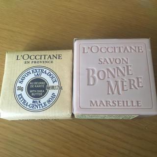 ロクシタン(L'OCCITANE)のロクシタン ソープ2種セット(ボディソープ / 石鹸)