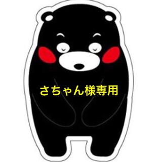 さちゃん様専用☆熊本産·✩̋·ジューシーオレンジ☆河内晩柑約10kg(家庭用)3(フルーツ)