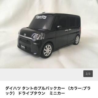 ダイハツ(ダイハツ)の新品未開封!非売品 DAIHATSU Tanto ブラック ミニカー✴︎(ミニカー)