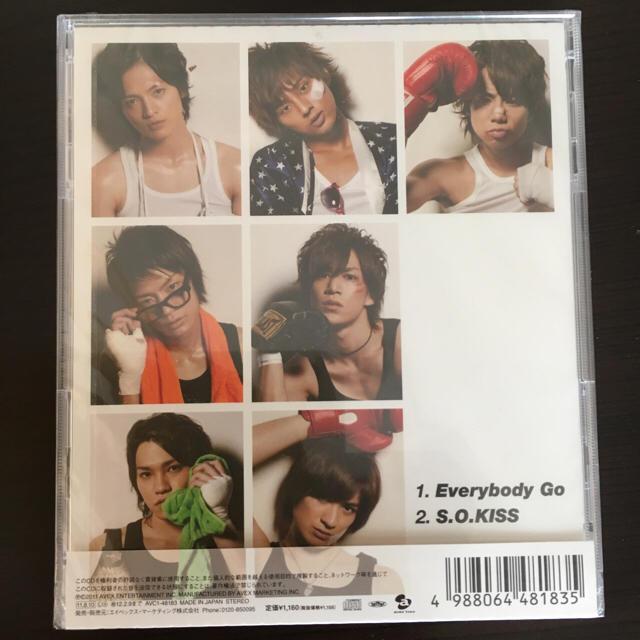 Kis-My-Ft2(キスマイフットツー)の【新品未開封】玉森裕太ver. Everybody Go エンタメ/ホビーのタレントグッズ(アイドルグッズ)の商品写真