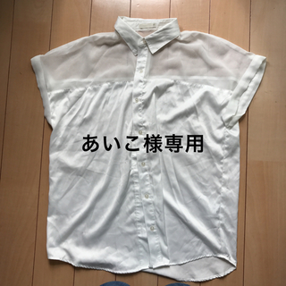 ジーユー(GU)のGU 最終値下げ‼︎(シャツ/ブラウス(半袖/袖なし))