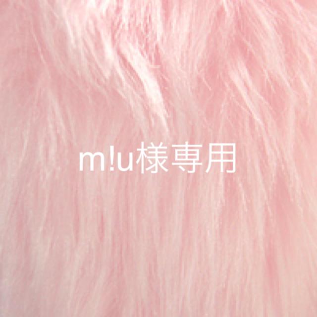 m!u様 専用 レディースのトップス(ベアトップ/チューブトップ)の商品写真