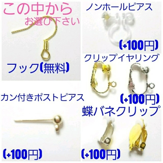 206.フラワー☆イエロー ハンドメイドのアクセサリー(ピアス)の商品写真