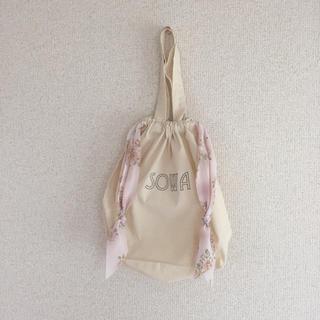 アッシュペーフランス(H.P.FRANCE)のSOWA 巾着 未使用(その他)