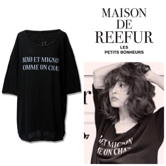 Maison de Reefur(メゾンドリーファー)のメゾンドリーファー オーバーサイズ 五分袖Tシャツ 黒 レディースのトップス(Tシャツ(半袖/袖なし))の商品写真