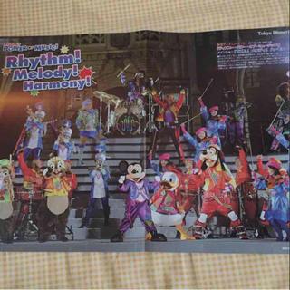 ディズニー(Disney)のDisney FAN ポスター #03(ポスター)