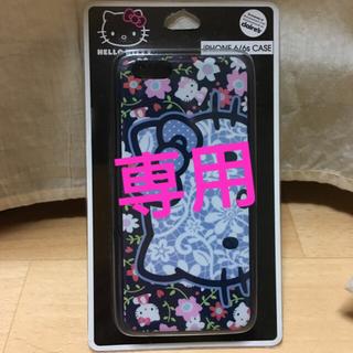 サンリオ(サンリオ)のおっしりさん☆様専用 キティちゃん スマホケース iPhone(モバイルケース/カバー)