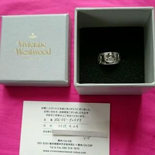 ヴィヴィアンウエストウッド(Vivienne Westwood)のギャランティカード付き 熊本パルコ店 ヴィヴィアン リング指輪 vivienne(リング(指輪))