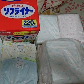 ニシマツヤ(西松屋)の布オムツ 未使用あり。 8000円強相当(布おむつ)