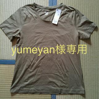 ジーユー(GU)の専用です   GU クルーネックT(Tシャツ(半袖/袖なし))