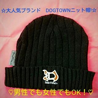☆☆☆DOGTOWNニット帽 BLACK☆☆☆