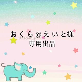 神山智洋(アイドルグッズ)