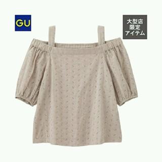 ジーユー(GU)の新品 GU オフショル ブラウス(シャツ/ブラウス(半袖/袖なし))