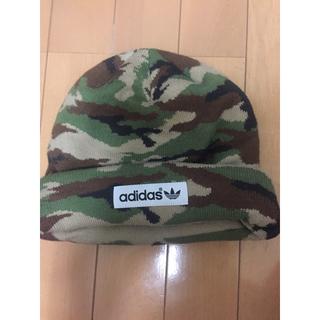 アディダス(adidas)のadidas ニット帽(本日のみセール)(ニット帽/ビーニー)