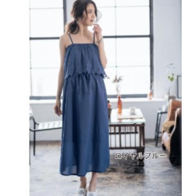 ベルメゾン(ベルメゾン)のベルメゾン 妊婦服 ワンピース キッズ/ベビー/マタニティのマタニティ(マタニティワンピース)の商品写真