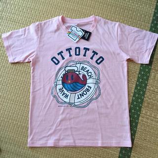 モリナガセイカ(森永製菓)のヒイラギ様♡(Tシャツ(半袖/袖なし))