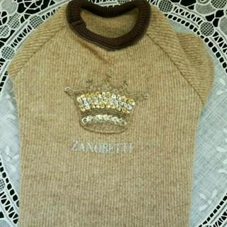 ザノベッティー(ZANOBETTI)のセーター(犬)